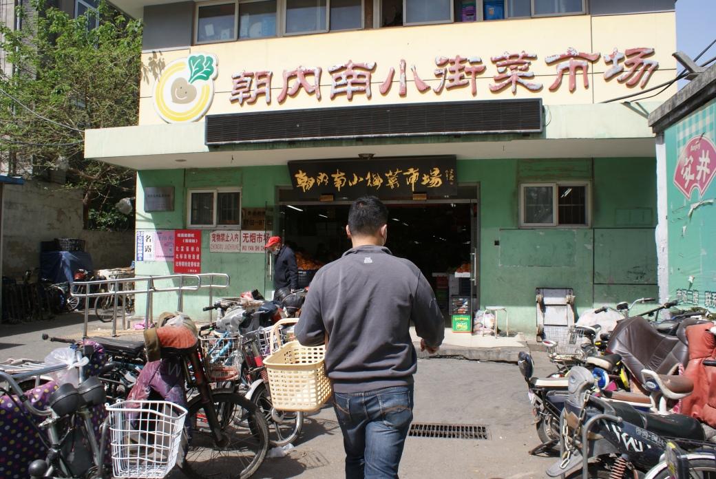 Cooking classes in Beijing